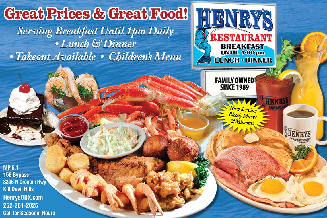 1 Hatteras Restaurant Coupons for 12222